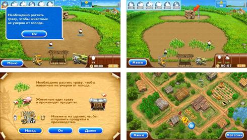 Игра веселая ферма 2 для телефона, скачать farm frenzy 2 на сенсорный телефон, веселая ферма 2 на nokia бесплатно