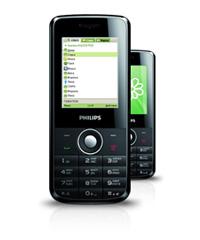 isq для мобильных телефонов скачать: