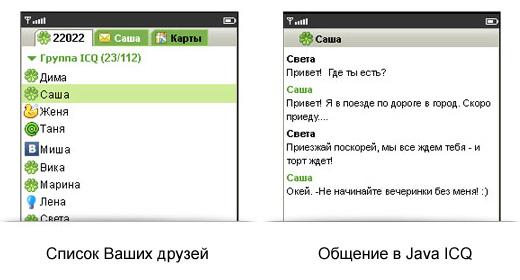 Icq Для Nokia