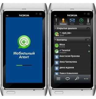 Русскую Прошивку Для Nokia Rm72