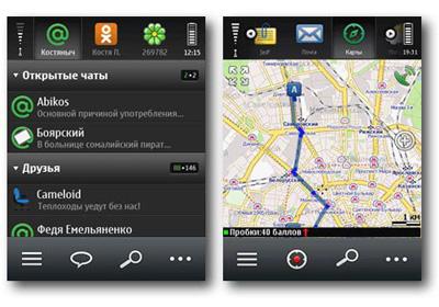 Игровые аппараты для symbian 9.2 игра онлайн игровые автоматы