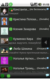 мобильный агент для windows mobile, скачать mail агент для windows mobile