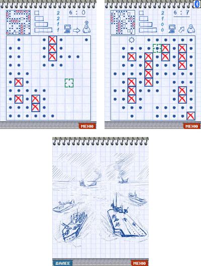 Карты человек в казино раздающий