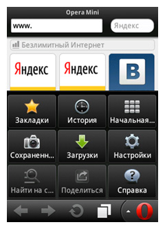 опера мини для windows mobile