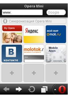 скачать mini-opera 6.5