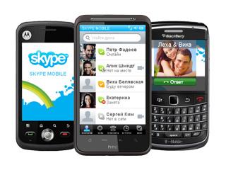 скачать скайп на телефон нокиа - фото 10